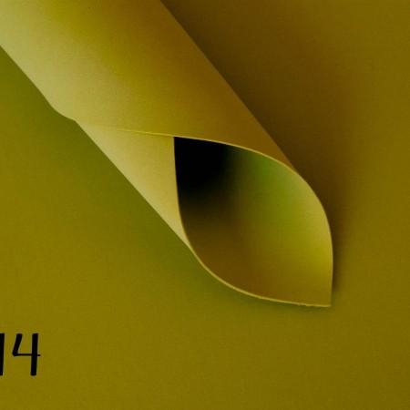 Pianka foamiran w kolorze oliwkowy zielony